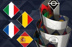官方:意大利、比利时、西班牙、法国成为第2届欧国联4强