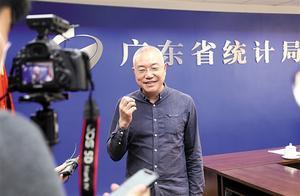 """广东经济总量或再上新台阶 为""""十四五""""开局奠定新起点"""