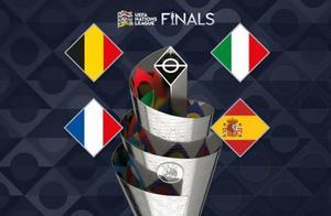 欧国联四强出炉:意比法西争夺冠军