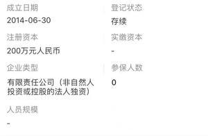 藏族小伙丁真签约成国有公司员工,月薪3500
