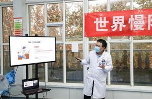 世界慢阻肺日,让我们共同控制慢性阻塞性肺疾病