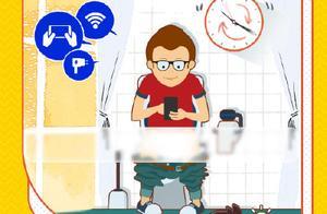 """人一生约3年在厕所度过?今天是世界厕所日,盘点关于""""如厕""""的小知识"""