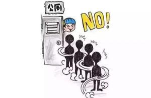 上海一公厕15分钟不出来自动报警 限时15分钟公厕是否合理?