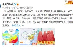 北方暴雪上热搜 南方热到破纪录!陕西的雪会来吗?