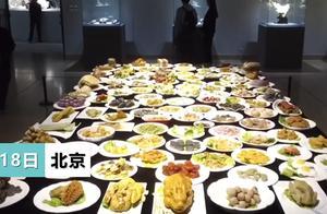 长见识了!用玉做满汉全席共108道菜,网友:看饿了