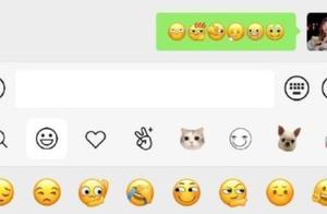 微信怎么没有裂开让我看看新表情 微信6个新表情更新方法