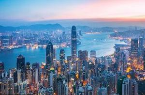 2020年全球生活成本调查报告:香港、苏黎世、巴黎居榜首