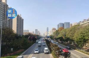 今天,陕西气象紧急发布!雨雪交加!零下15℃!雪厚5cm!7级阵风
