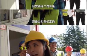 """集团大小姐体验""""搬砖"""",晒千万存款引争议 家族企业欠包工头31万成被执行人"""