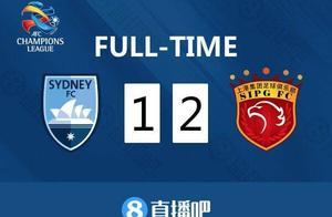 亚冠-李圣龙头槌梅开二度 上港2-1逆转悉尼FC迎开门红