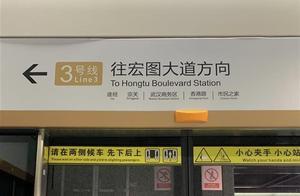 《中国好声音》决赛夜,武汉地铁3号线将延时收班