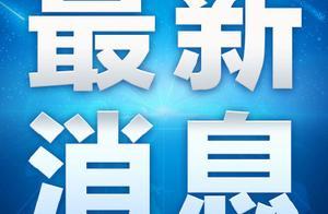 北京市教委:北京高校学生并非不能回家