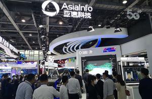 亚信科技惊艳2020中国移动全球合作伙伴大会 数字化创新筑转型