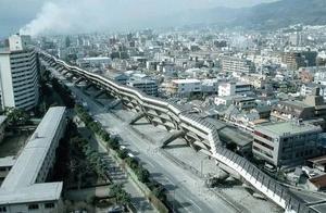 从毁灭中重生——阪神大地震后的防灾减灾
