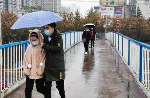 西安人注意!2020年入冬的第一场雪要来了!陕西发布重要天气报告