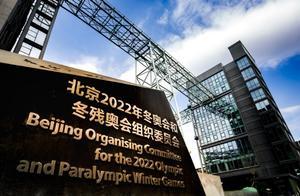 北京冬奥会金银纪念币即将发行