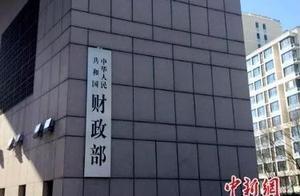 中国首次发行负利率主权债券,为何在国际上被疯抢?
