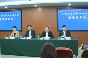 上海2例本土新增详情公布!丈夫为浦东机场货运安检员