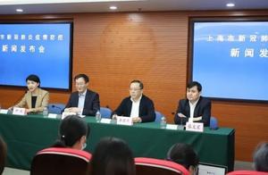 上海浦东医院4015人被隔离,张文宏给出最新判断
