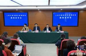 上海确诊夫妻在机场货运站和医院工作,浦东医院4015人隔离