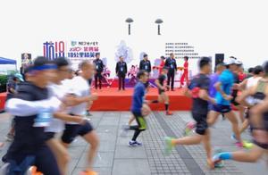 杭马前最后一战,2020杭州10公里精英赛最美跑道开跑