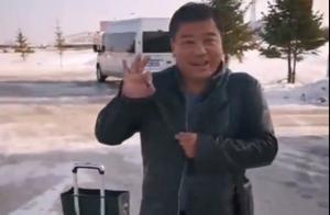 深圳游客穿人字拖到漠河旅游,网友:可能已经冻麻木