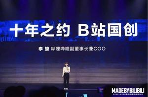 《恰同学少年》《血与心》《上海故事》,三部国创动画明年上线B站
