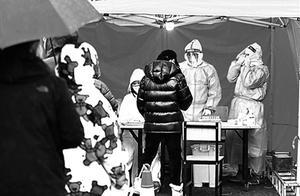 上海新增两例本土确诊病例