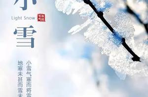 紧急通知!陕西发布94个预警!暴雪要来!气温骤降!西安降雪时间在……