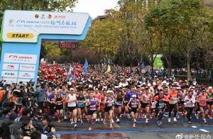 2020杭州马拉松赛鸣枪开跑