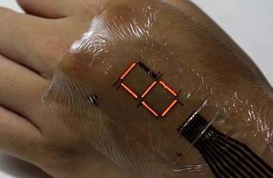 美国斯坦福大学研究出人工皮肤 触觉障碍者的福音