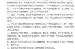 警惕!又有3例本土确诊病例,上海浦东、内蒙古满洲里新增中风险地区