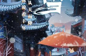 北京新增1例境外输入确诊病例 | 内蒙古公布2例本土确诊病例行动轨迹