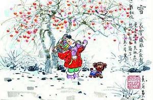 小雪,邂逅冬天里的第一场雪
