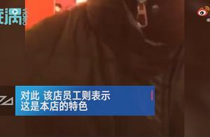 成都男子因无女伴陪同火锅店不让进,店家称是特色,网友:炒作?