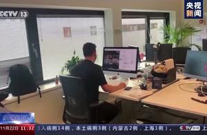 """社交网络泄密!荷兰记者""""误闯""""欧盟高级别会议"""