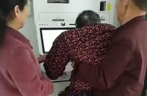 如何解决老人人脸识别难问题?北京健康宝新增老幼助查询功能