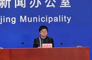 北京通报新增1例境外输入确诊病例详情!51名密接已隔离暂无异常