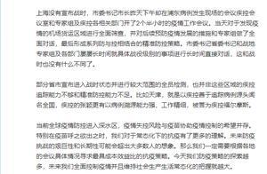 """张文宏谈""""冬季多地现本土病例"""":都在可控范围,未有连续性二代病例发生"""