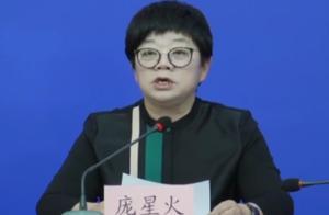 详情披露!11月21日北京新增1例境外输入确诊病例