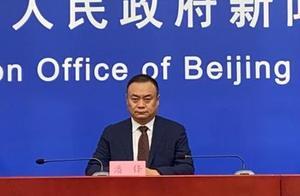 北京:健康宝上线新功能 可代无智能手机老人、儿童查询
