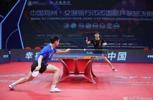 国际乒联总决赛,马龙获得男单冠军,陈梦获得女单冠军