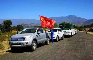 国机集团中工国际埃塞糖厂项目全体现场人员顺利撤离至安全地区