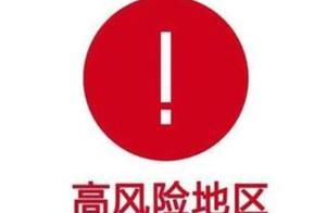 「丽江关注」 连夜通报、学校停学…国内多地发布紧急提醒!冬季防疫个人防护要注意