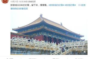 深圳游客穿人字拖到漠河旅游?网友笑翻!到底什么时候可以关空调?