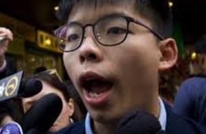 涉嫌非法集结案今日开庭 黄之锋声称:承认所有控罪