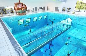 45.5米!世界最深潜水泳池在波兰开幕