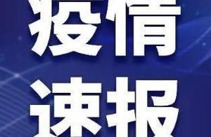 全国新增确诊病例11例,其中上海新增本土病例2例
