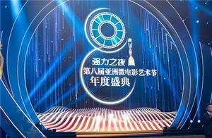 """《你好世界》创作者子望""""金海棠奖""""最佳新秀女演员"""