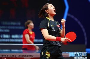 国际乒联总决赛:陈梦女单夺冠
